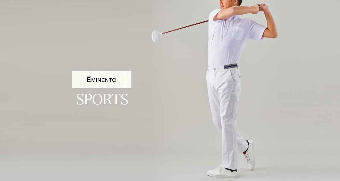 エミネント スポーツ