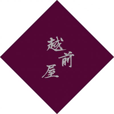 越前屋のロゴ