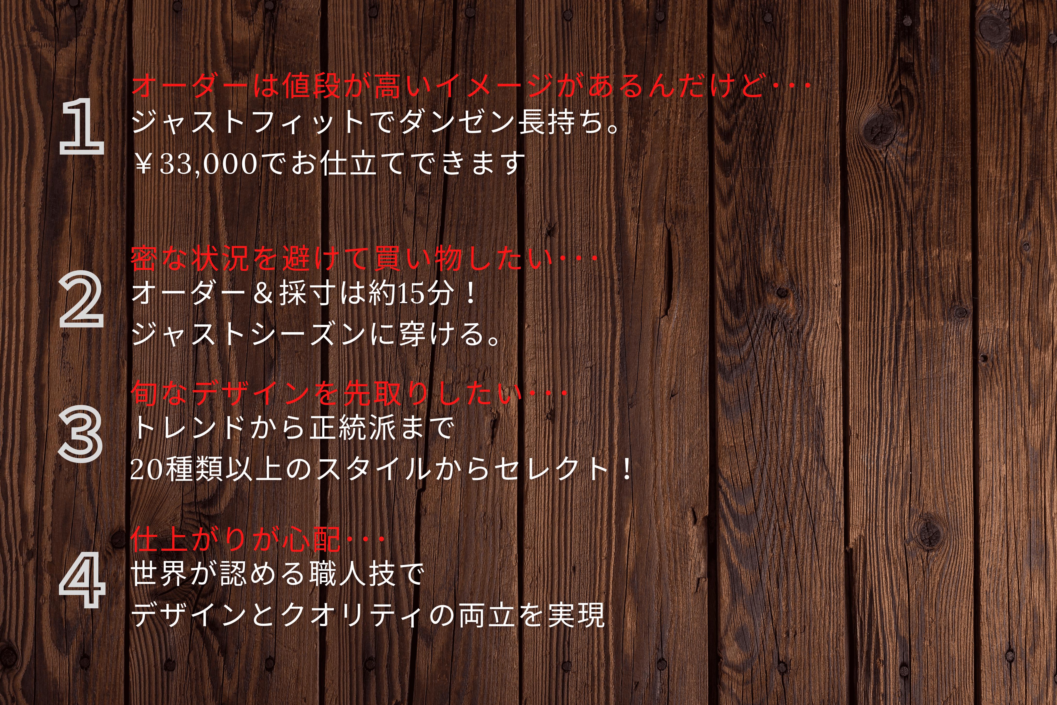 パンツファッション 日本