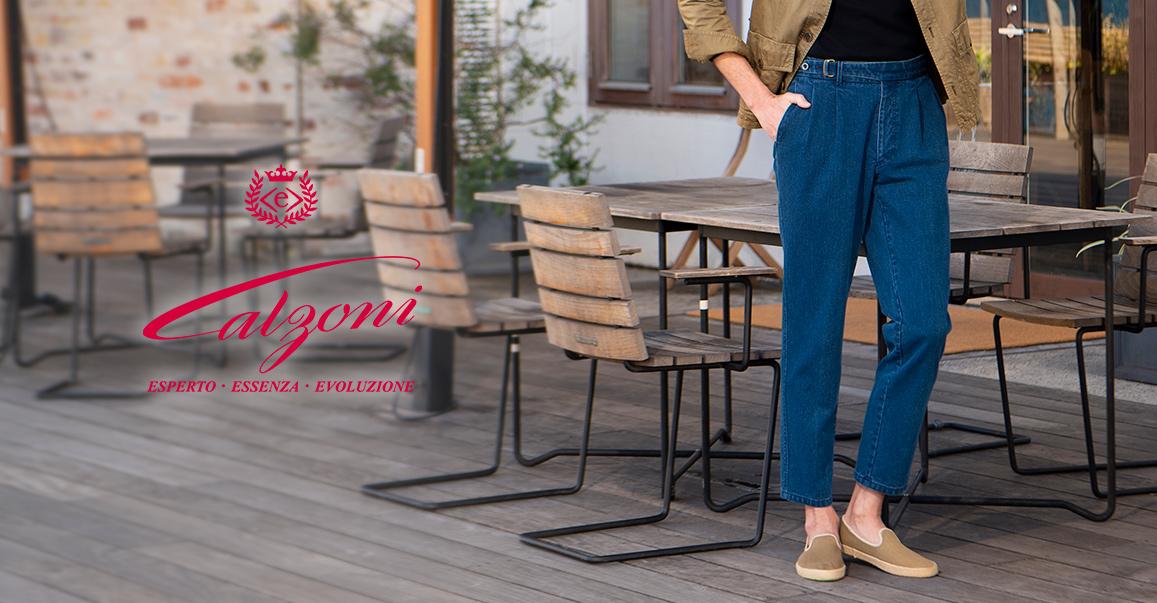 日本のパンツファッションをリードするカルツォーニ